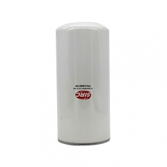 Oil filter 24685109 for Ingersoll Rand air compressor